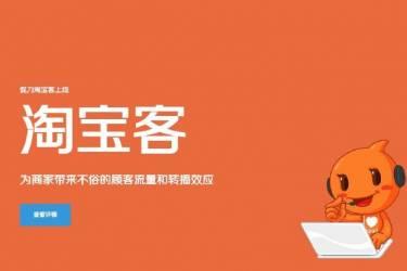 日赚xx元淘客项目:淘宝优惠券网做法数据剖析
