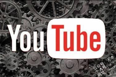 搬砖式项目,浅谈Youtube视频搬运收益