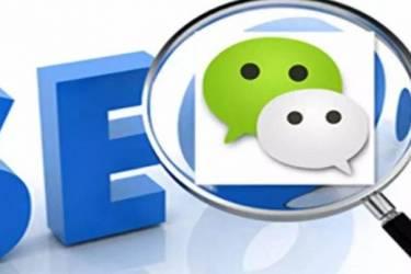 微信公众号搜索排名规则及提升搜索排名方案