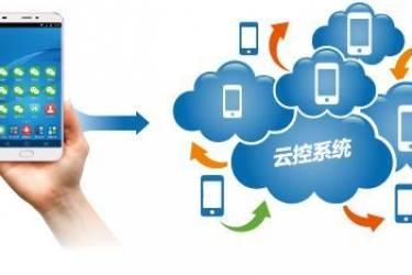 「网赚杂谈」玩微信群控和手机云控注意事项