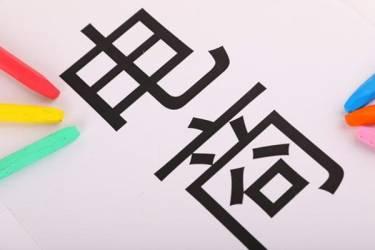 无货源项目京东店群月赚十万经验分享