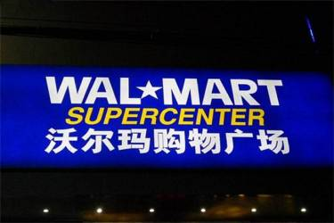 一张超市小票背后的暴利项目