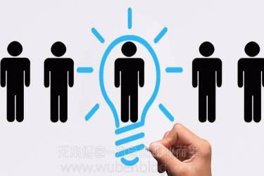 社群营销运营不可忽视的三个关键点