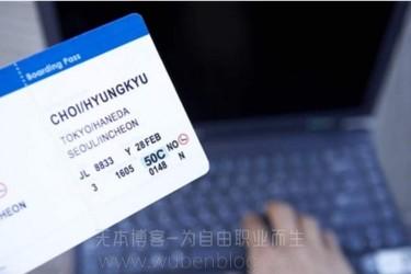 捞偏门:携程网订机票占座居然能赚钱?