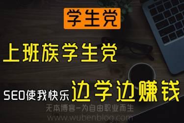 副业108招003:打造一个优秀个人网站