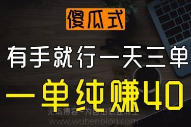 副业108招011:如何通过爱奇艺低价会员赚钱?