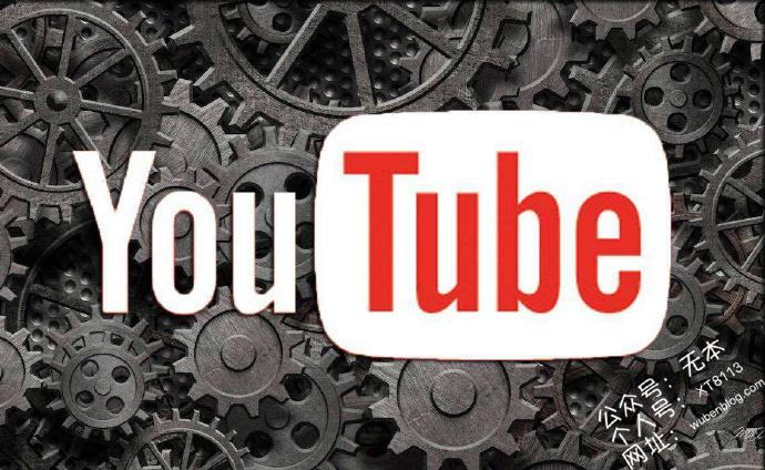 搬砖式项目,浅谈Youtube视频搬运收益 网赚项目